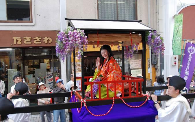 土佐一條公家行列 「藤祭り」