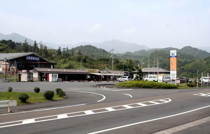 道の駅 「めじかの里土佐清水」