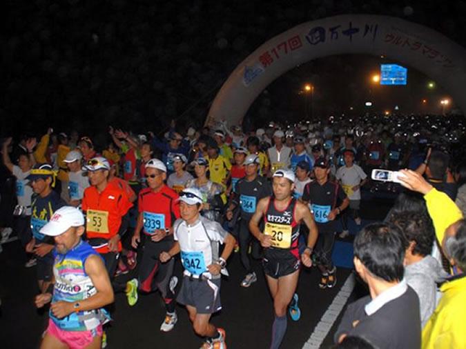 第20回 四万十川ウルトラマラソン