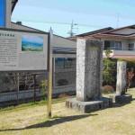 渡川合戦跡地