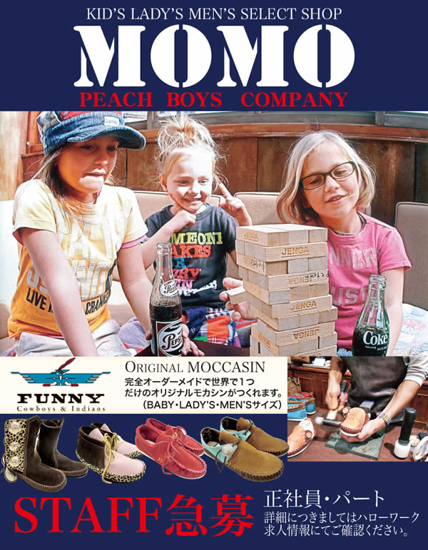 KID'S LADY'S MEN'S SELECT SHOP MOMO