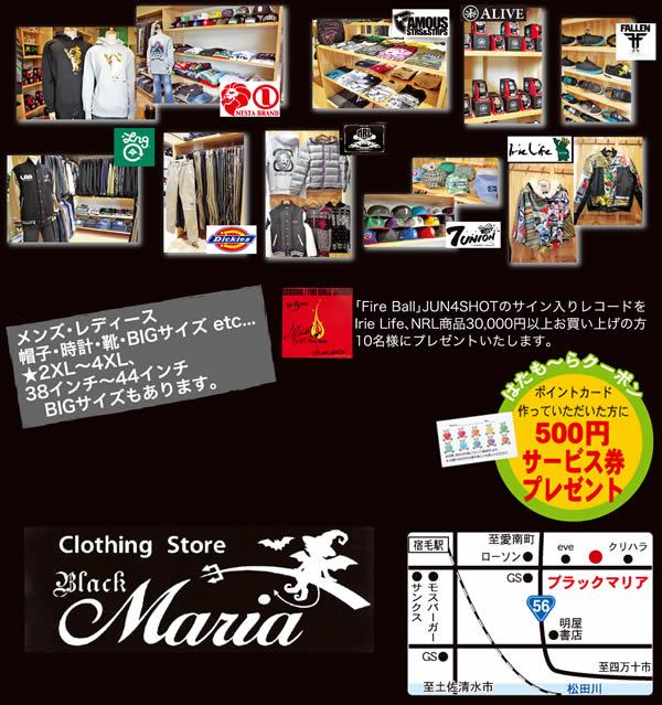 Clothing Store Black Maria