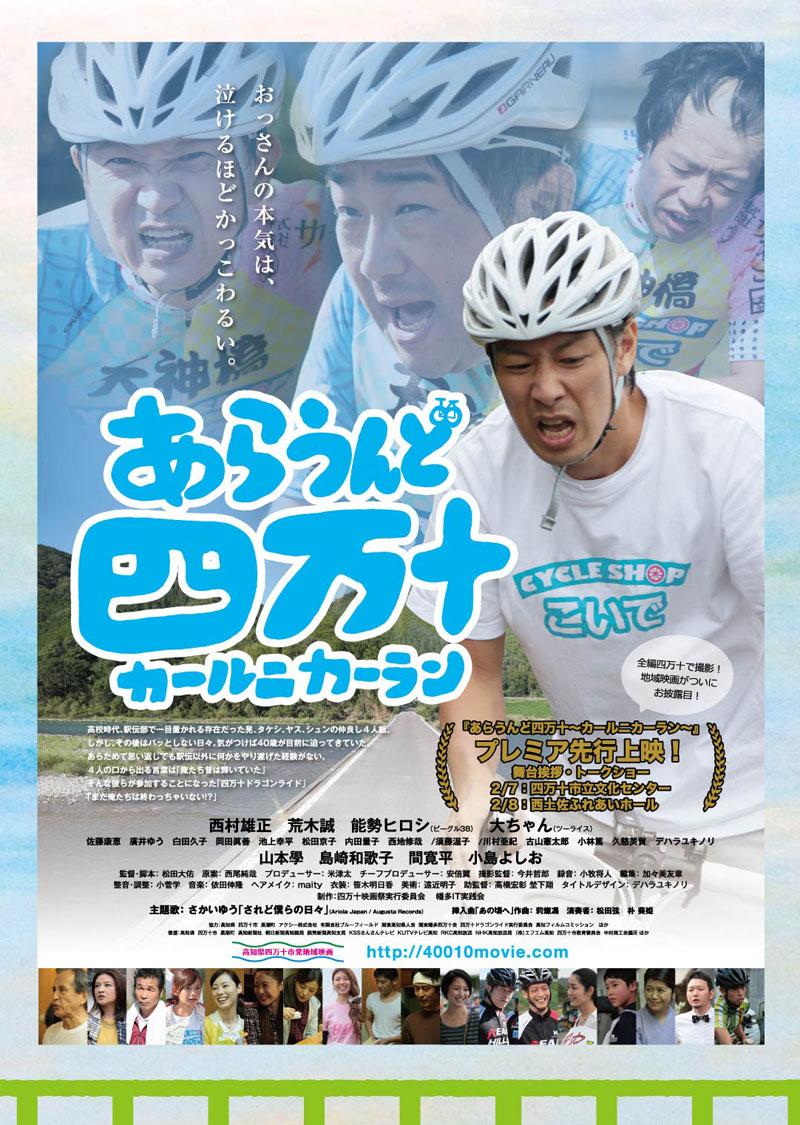 映画祭02