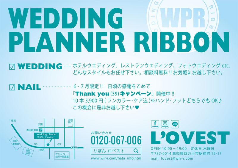 170613-ribbon-B5-ol_cs5