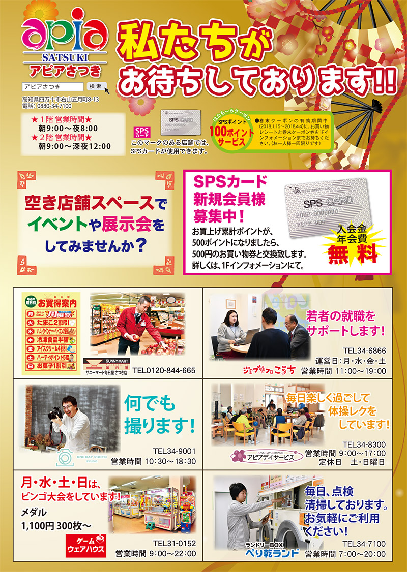 satsuki1