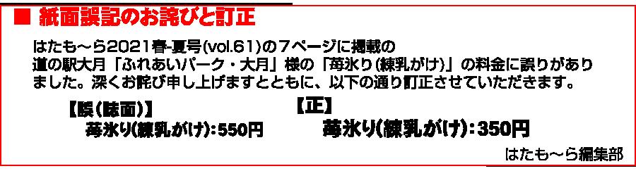 vol61-04