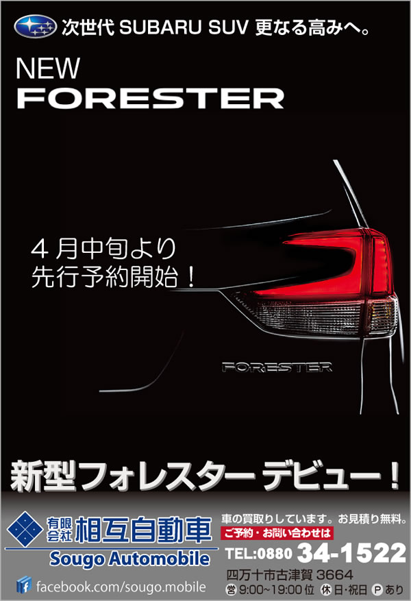 02-相互自動車