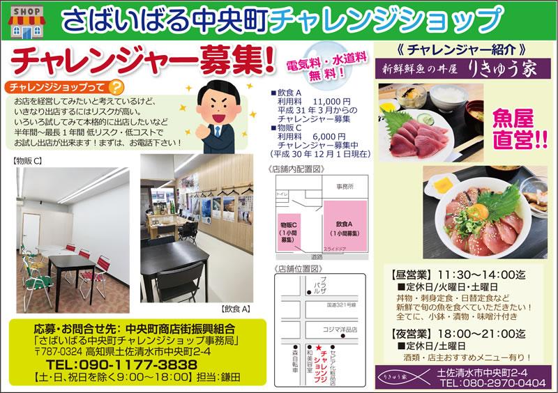 05-清水商工会議所