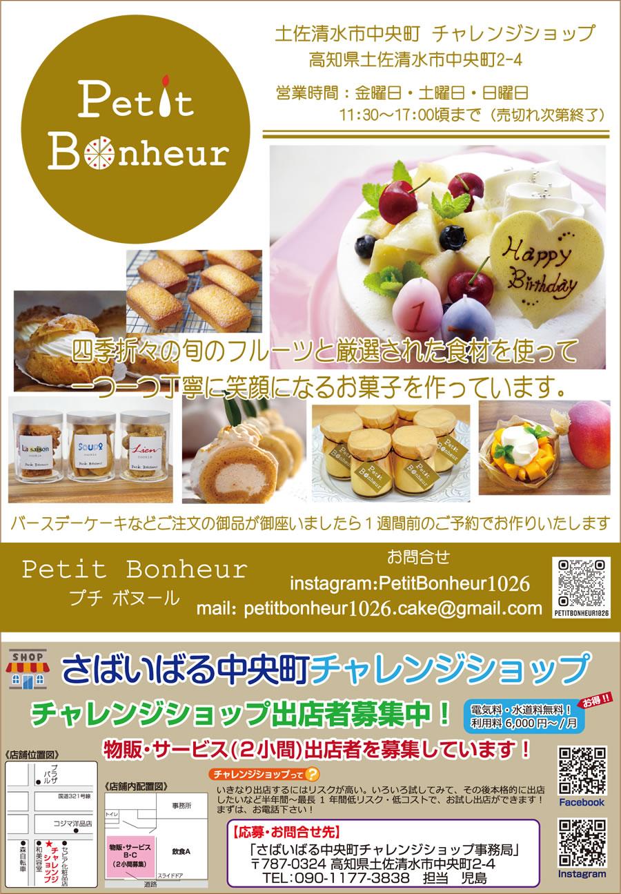 02-清水商工会議所out
