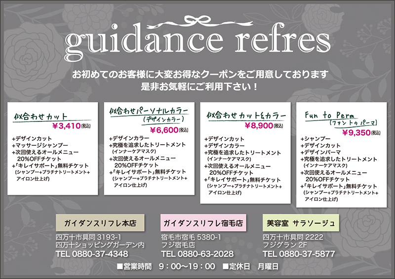 guidence